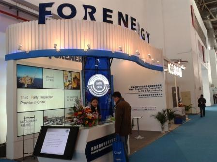 Forenergy Forge Ahead Towards Overseas Market On CIPPE 2013 Beijing