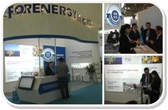 Forenergy participated CIPPE2014